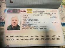 2018-02 15 Russian Visa Stein Kyno