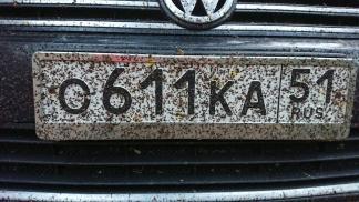 0a789cac-6d4e-462e-9493-d7b865b11f2d